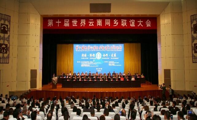 海外云南侨胞新生代初长成 愿做桥梁服务家乡
