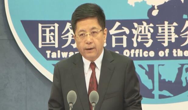 国台办:第十一届海峡论坛将于6月15日在福建省举办 网络报名火热进行中