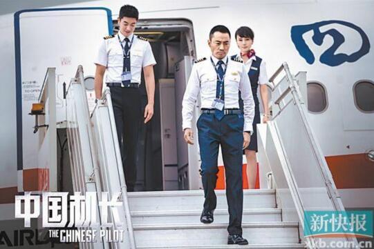 《中国机长》《八佰》将亮相戛纳电影节