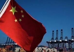 吸收外资逆势上扬 中国打造充满竞争力的外商投资热土