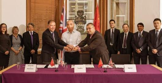 中英开展石墨烯技术产业新领域合作