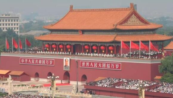 庆祝中华人民共和国成立70周年大阅兵