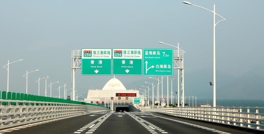 """创新永不停:香港科学家和港珠澳大桥工程师的""""跨海对话"""""""