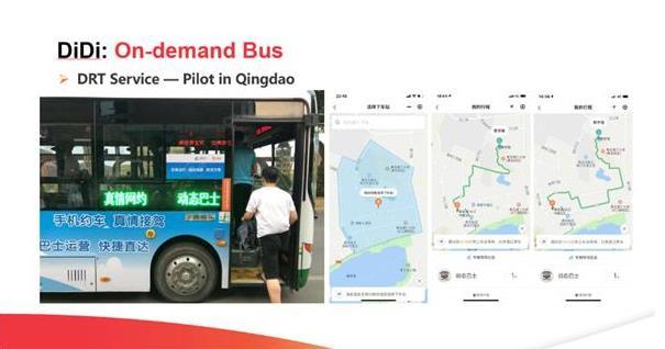 滴滴动态公交业务亮相2019新加坡世界智能交通大会