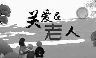 应对人口老龄化,中国经验贡献世界