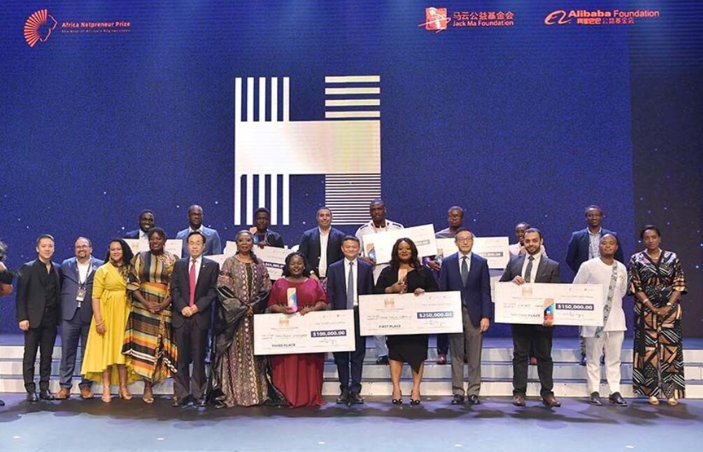 """马云举办非洲版""""赢在中国"""" 全非洲50多个国家1万企业家报名"""