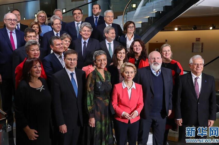 欧洲议会通过新一届欧委会委员名单