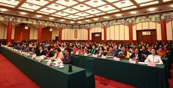 海峡两岸及港澳女企业家代表在京联谊交流