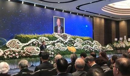 香港著名爱国企业家曾宪梓追思会在港举行