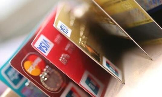 外资银行在华设41家外资法人银行 资产总额超3万亿