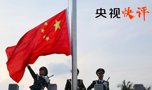 不负韶华,跑出新时代中国风采——2020年新年献词
