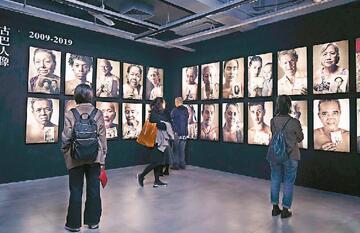 华人流散文化影像展亮相深圳 400幅影像 述说华人百年风雨