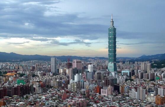 二〇二〇年对台工作会议在京召开