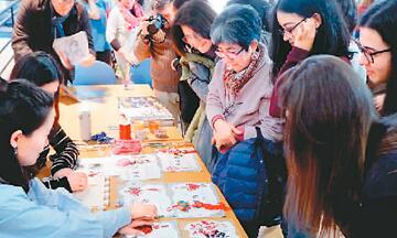 体验中国年味 感知中华文化