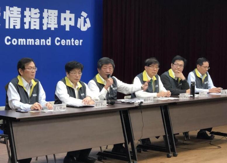 台湾确诊新冠肺炎患者增至18例 首现无明显症状病例