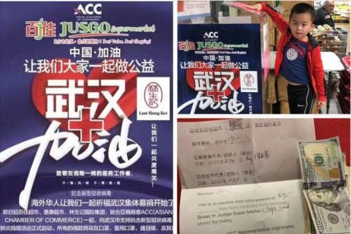 休斯敦亚裔商会联合华人超市为武汉募款。休斯敦亚裔商会提供