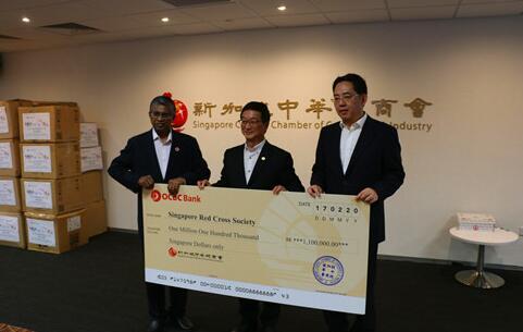 新加坡中华总商会举行援助中国抗疫捐款交接仪式