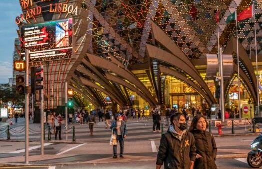 澳门特区政府:2月20日零时重新开放博彩娱乐场