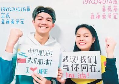我是外国人,但我不是外人!来华留学生 抗疫在行动
