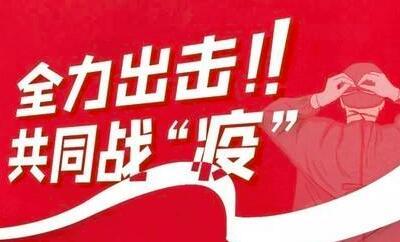 """""""我们对中国人民战胜疫情充满信心""""——外国媒体高度评价中国抗击疫情努力"""