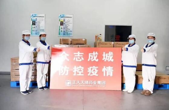 责任与担当!中国生物制药已累计捐赠近2200万元助力抗击疫情