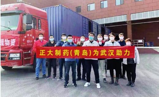 正大制药集团总裁郑翔玲以实际行动表达医药人的责任