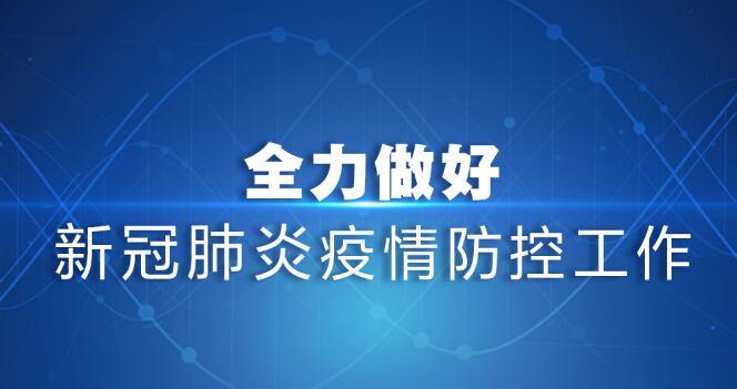 习近平主持中共中央政治局常委会会议