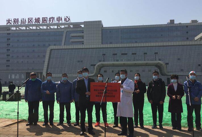 """台企捐赠""""智能药房""""在黄冈市大别山区域医疗中心运转成功"""