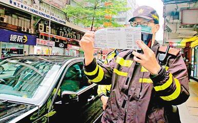 """香港启用""""电子牛肉干""""打击违停"""