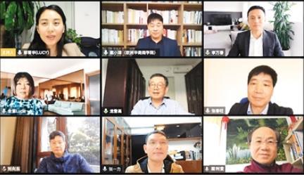"""华侨研究学者""""云""""集 连线海外华侨华人 抗疫信息""""直通车""""跨越五大洲"""