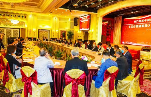 澳门举行反分裂国家法实施15周年座谈会