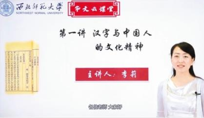 停课不停学 丰富学生生活 海外华文教学 国内线上助力