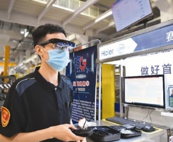 中国智慧经济正在加速跑