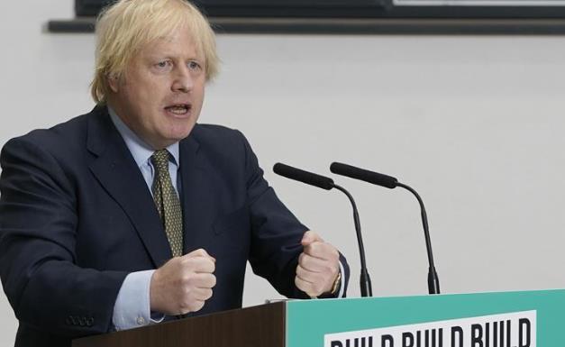 英国首相宣布50亿英镑投资计划