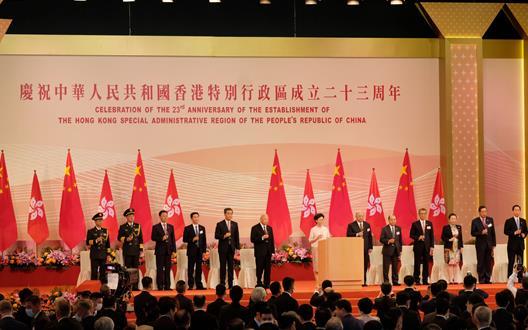 林郑月娥:香港国安法是香港由乱到治的转机