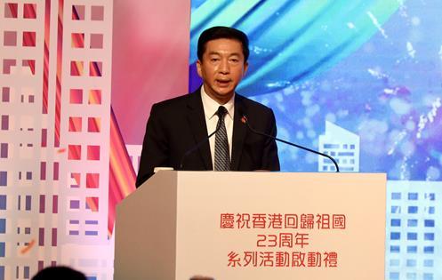 骆惠宁:中央对香港同胞根本福祉抱有最大关切