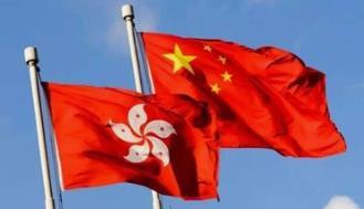 """构建国家安全屏障 筑牢""""一国两制""""根基 ——内地专家解读香港国安法"""