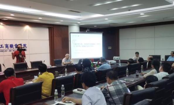 海南省侨联举办宣讲会助力自贸港建设