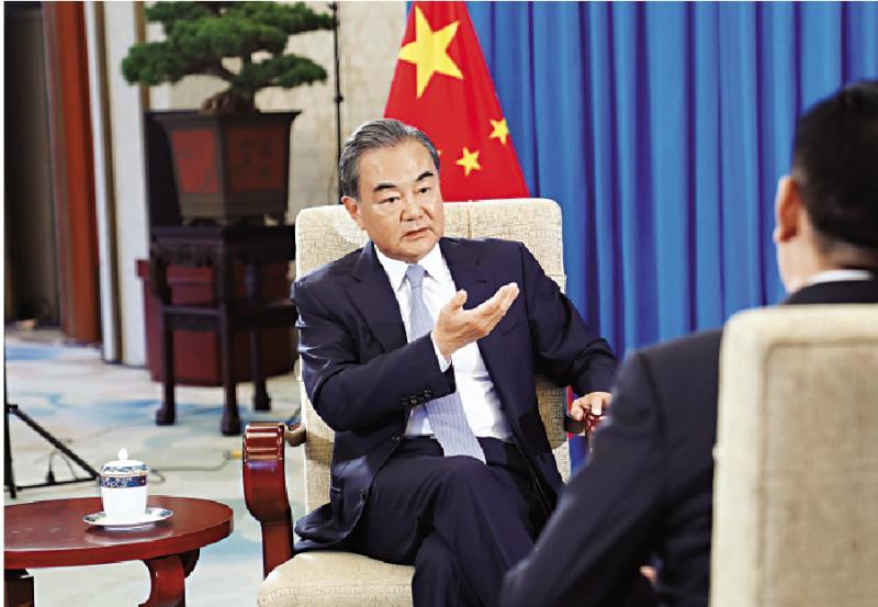 王毅:面对中美关系最复杂局面 有必要树立清晰框架