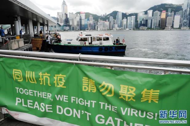 香港特区政府多措并举加大抗疫力度