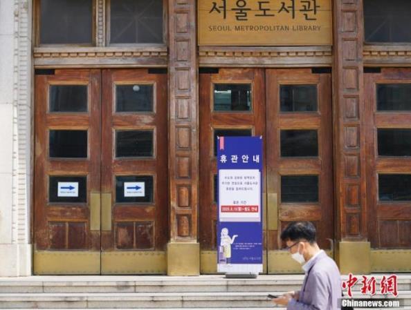 """全球战疫:韩国""""非接触""""服务兴起"""