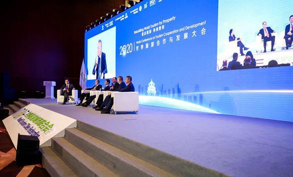 世界旅游合作与发展大会在京开幕