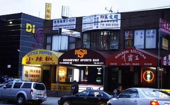 """中餐业者""""云端""""分享经验 共话海外中餐复苏"""