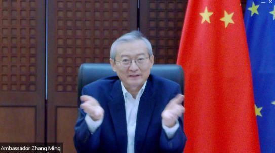 中国驻欧盟使团团长张明大使:本月下旬,双方团队将举行新一轮中欧投资协定谈判