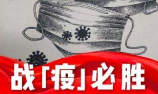 陕西省政协委员、香港陕西青年会主席薛惊理:社区普检 抗疫必胜