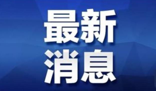 习近平向世界互联网大会·互联网发展论坛致贺信