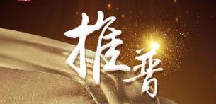 """香港""""推普""""先锋:""""我与普通话结缘半世纪"""""""