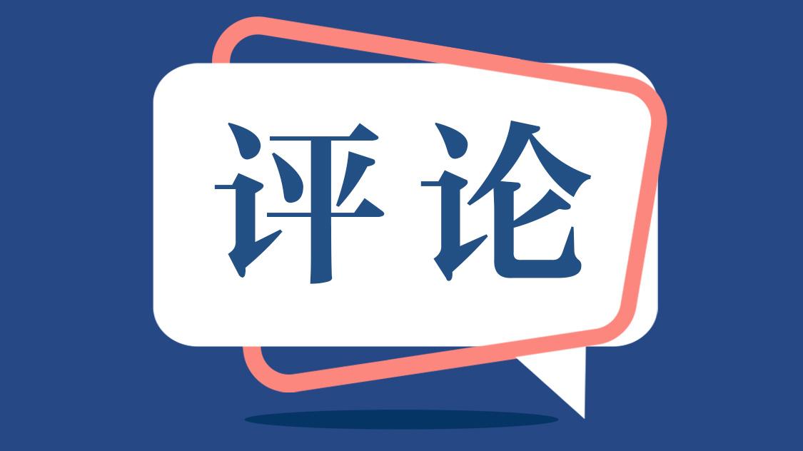 解决台湾问题为什么不能操之过急?