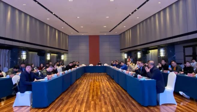 """陕西省侨商会""""一带一路""""经贸委员会、 金融专业委员会、文创专业委员会第三次 全体会议召开"""
