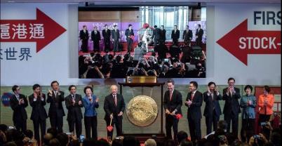 互联互通六周年 沪深港通北向总交易额逾36万亿元人民币
